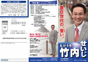 Leaflet20151