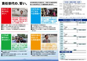 Leaflet20152_2