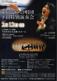 Concert20121